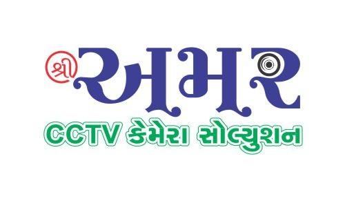 Amar CCTV Camera Soltions